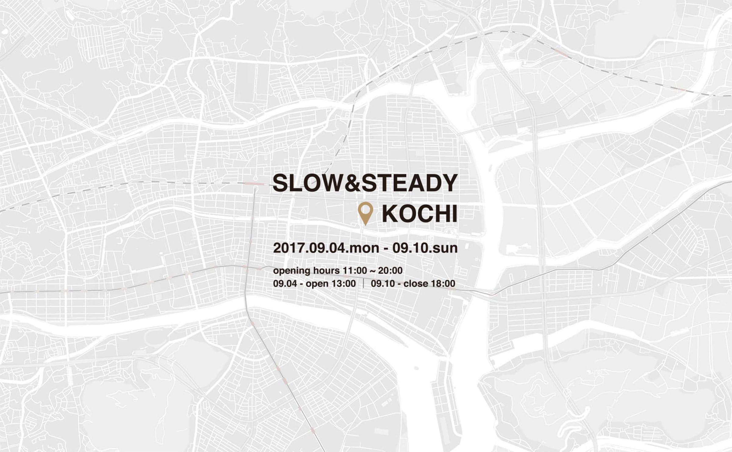 高知県7日間限定ショップ SLOW&STEADY  KOCHI いよいよ開催!
