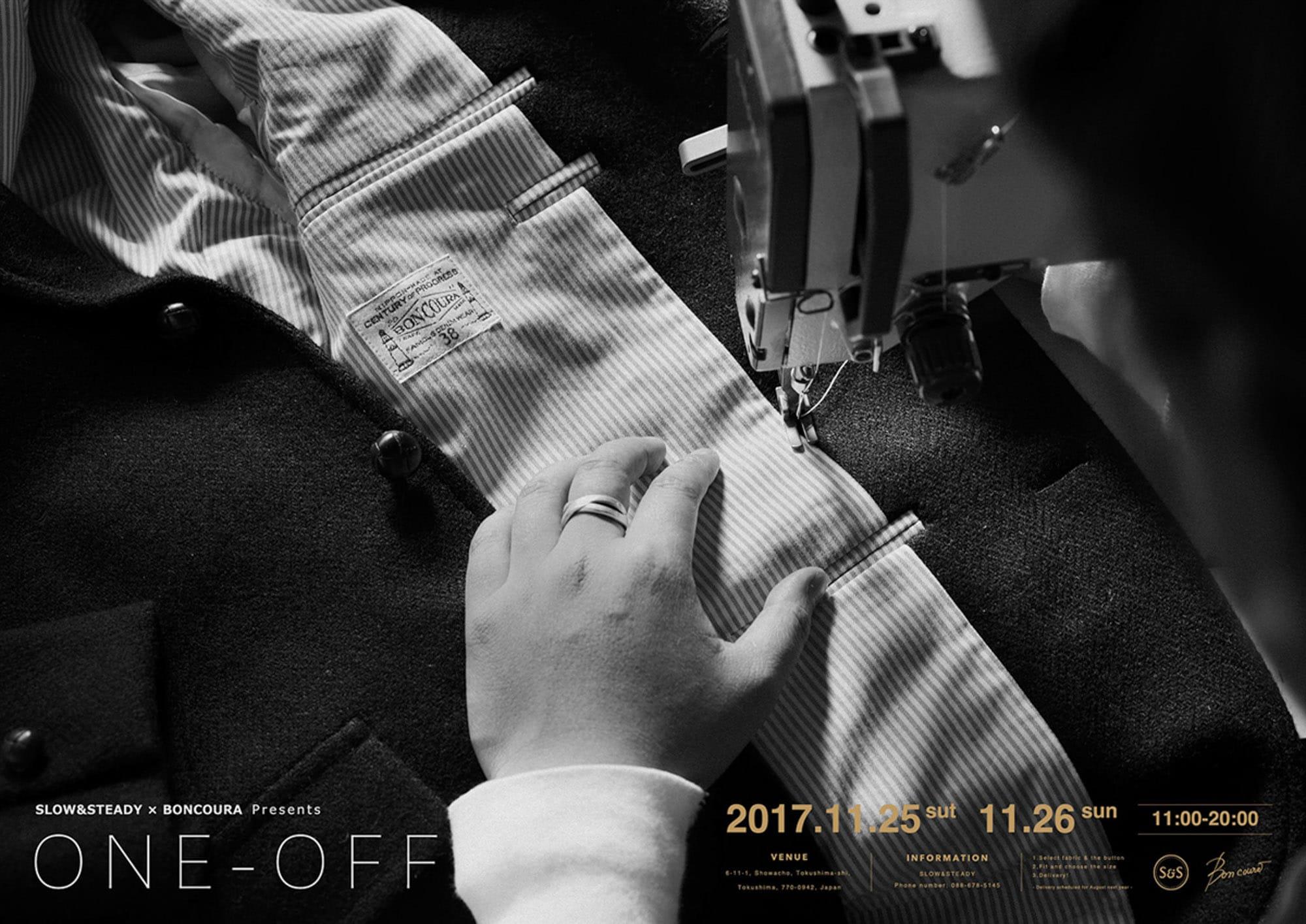 SLOW&STEADY × BONCOURA Presents「ONE-OFF」開催に向けて 〜祖父と通った小さな洋服店の記憶〜