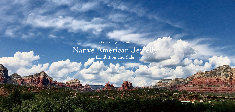 世界に一つだけの輝き。Native American jewelly Fair 開催。
