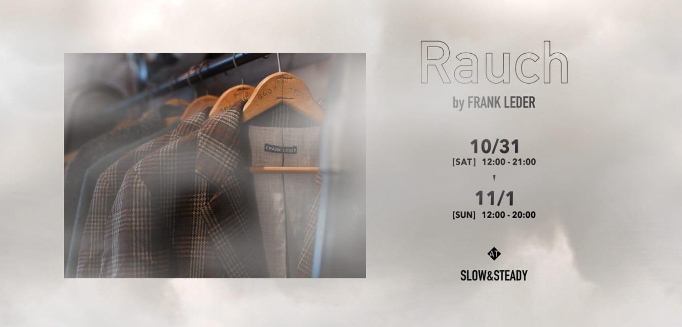 """Rauch"" by FRANK LEDER"
