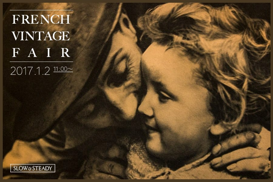 FRENCH VINTAGE FAIR 開催のお知らせ