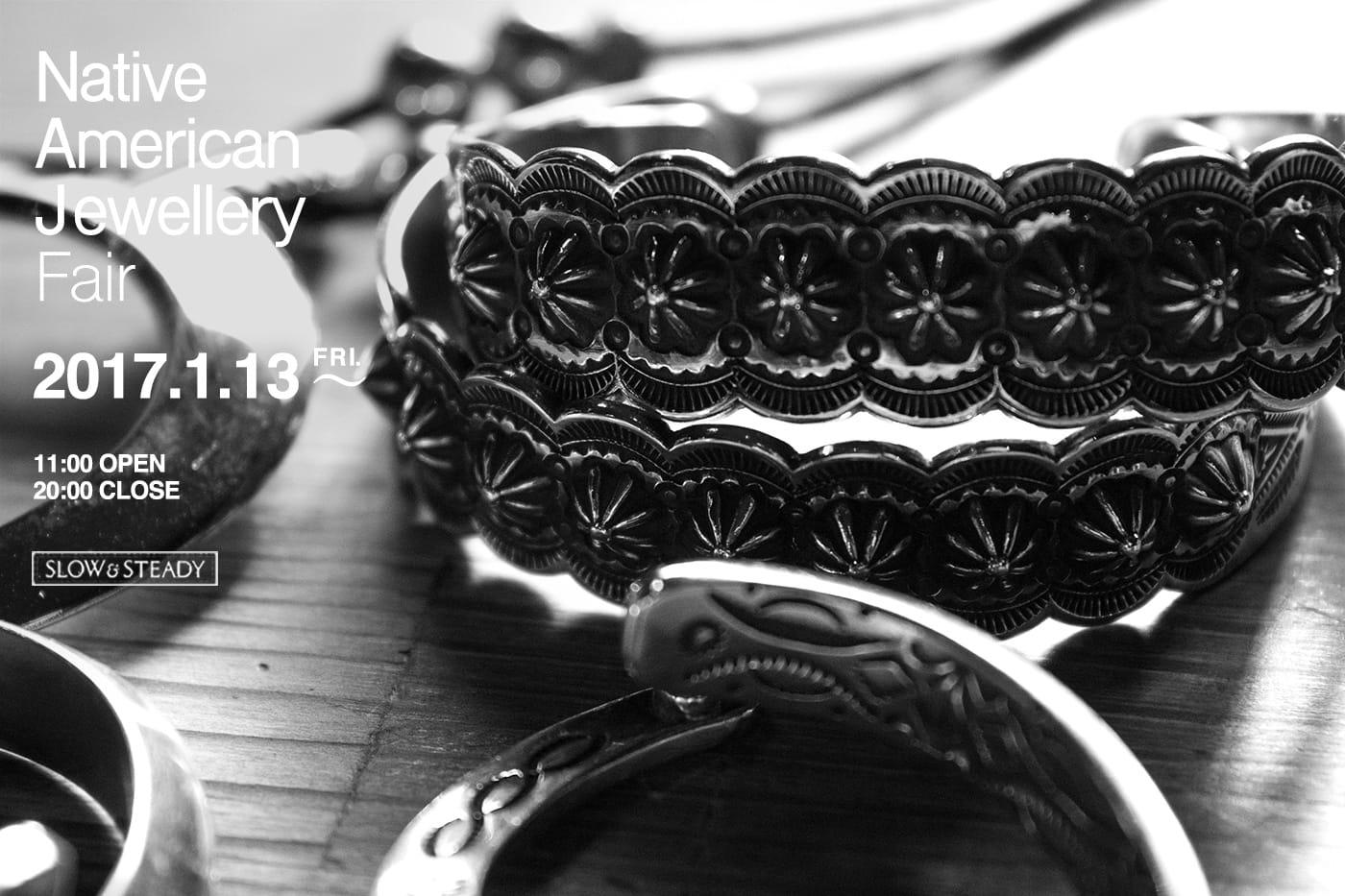 Native American Jewellery Fair 開催のお知らせ